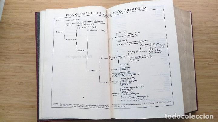 DICCIONARIO IDEOLÓGICO DE LA LENGUA ESPAÑOLA - JULIO CASARES. 1942 1ª EDICIÓN (Libros de Segunda Mano - Diccionarios)