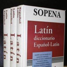 Diccionarios de segunda mano: DICCIONARIO ESPAÑOL - LATINO, LATINO - ESPAÑOL. OBRA COMPLETA EN 3 TOMOS.. Lote 194276590