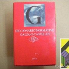 Diccionarios de segunda mano: VARIOS AUTORES: DICCIONARIO NORMATIVO GALEGO-CASTELÁN. Lote 194573668