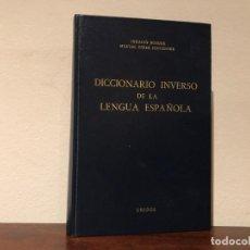 Diccionarios de segunda mano: DICCIONARIO INVERSO DE LA LENGUA ESPAÑOLA. IGNACIO BOSQUE Y MANUEL PÉREZ. EDITORIAL GREDOS. NUEVO. Lote 194712693