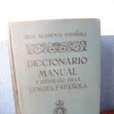 Diccionarios de segunda mano: DICCIONARIO MANUAL E ILUSTRADO DE LA LENGUA ESPAÑOLA - ESPASA-CALPE - MADRID (1950) - SEGUNDA ED.. Lote 194751806