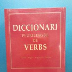 Diccionarios de segunda mano: DICCIONARI PLURILINGÜE DE VERBS. CATALÀ, ANGLÈS, ESPANYOL, FRANCÈS. EDITORIAL PARAL·LEL. Lote 194764635