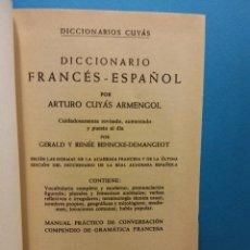 Diccionarios de segunda mano: DICCIONARIO CUYÁS. FRANCÉS- ESPAÑOL. ESPAGNOL-FRANÇAIS. EDITORIAL HYMSA. Lote 194764815