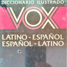 Diccionarios de segunda mano: VOX - DICCIONARIO ILUSTRADO LATIN: LATINO-ESPAÑOL / ESPAÑOL-LATINO. Lote 194784583