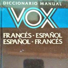 Diccionarios de segunda mano: VOX - DICCIONARIO MANUAL- FRANCES-ESPAÑOL / ESPAÑOL-FRANCES. Lote 194787611
