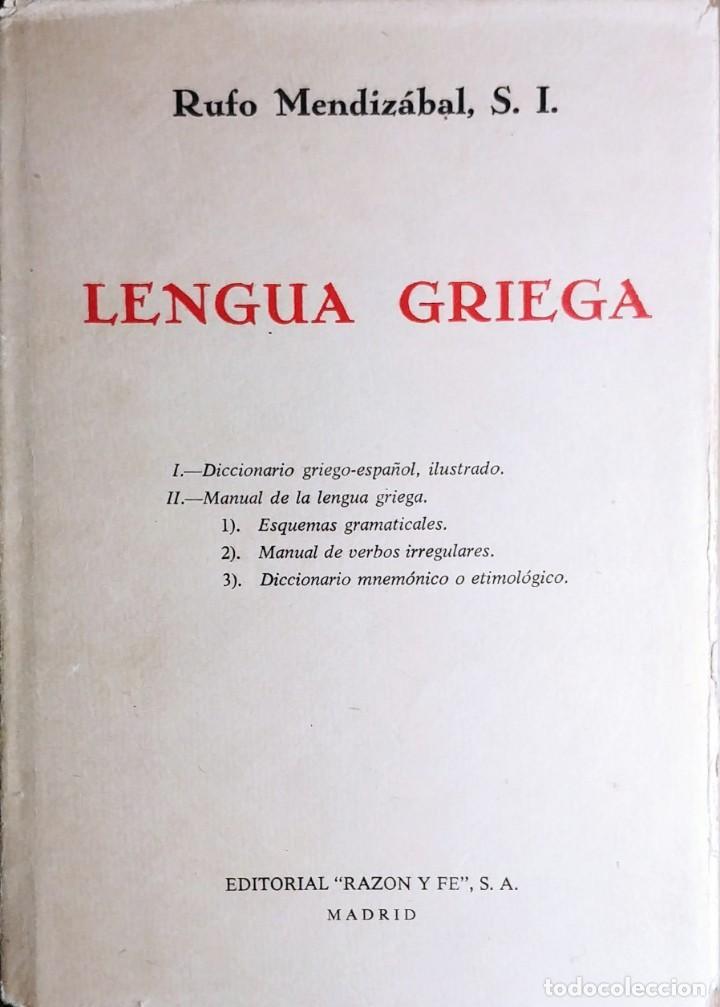 LENGUA GRIEGA / RUFO MENDIZÁBAL. MADRID : EDITORIAL RAZÓN Y FÉ, 1959. (Libros de Segunda Mano - Diccionarios)