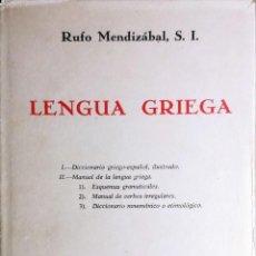 Diccionarios de segunda mano: LENGUA GRIEGA / RUFO MENDIZÁBAL. MADRID : EDITORIAL RAZÓN Y FÉ, 1959. . Lote 194887173