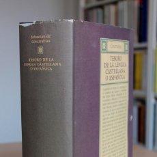Diccionarios de segunda mano: TESORO DE LA LENGUA CASTELLANA O ESPAÑOL DE SEBASTIÁN DE COVARRUBIAS, ED. MARTÍN DE RIQUER. Lote 194894822