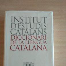 Diccionarios de segunda mano: DICCIONARI D'ESTUDIS CATALANS. Lote 194939598
