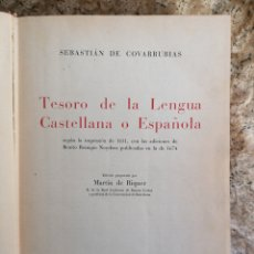 Diccionarios de segunda mano: TESORO DE LA LENGUA CASTELLANA O ESPAÑOLA. SEBASTIÁN DE COVARRUBIAS. 1943. Lote 195087608