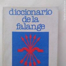 Diccionarios de segunda mano: DICCIONARIO DE LA FALANGE / EDUARDO ÁLVAREZ PUGA. Lote 195375766