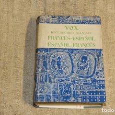 Diccionarios de segunda mano: DICCIONARIO FRANCES - ESPAÑOL VOX. Lote 197765570