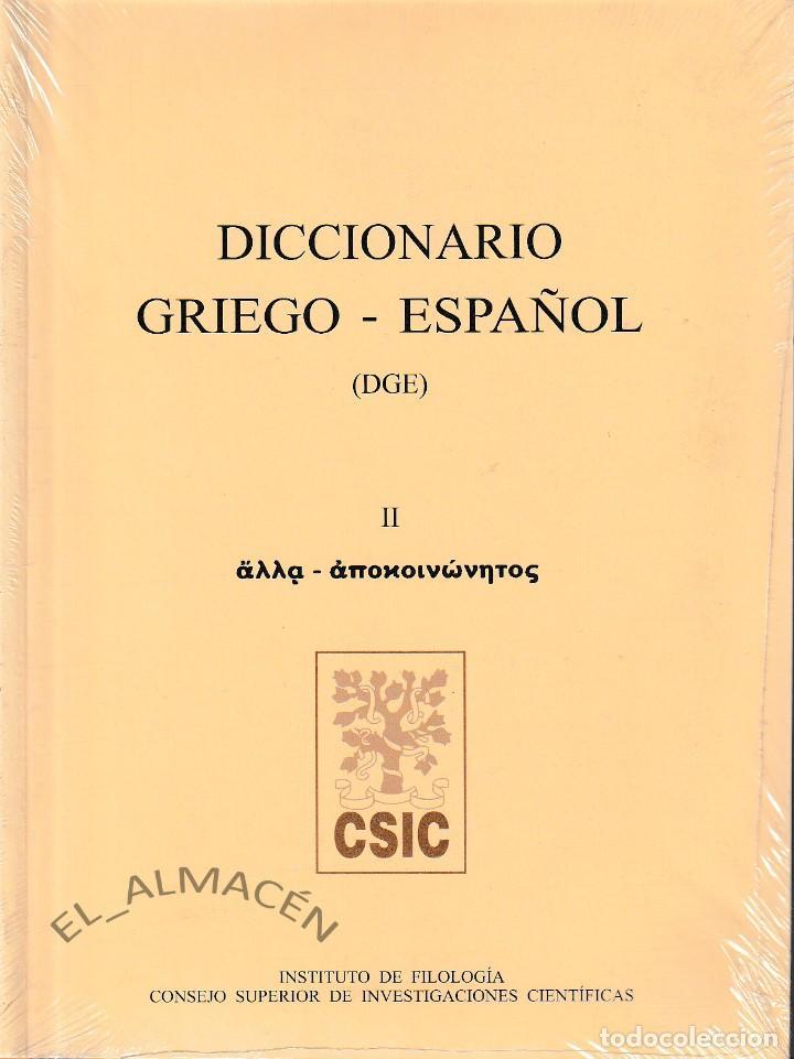 DICCIONARIO GRIEGO - ESPAÑOL II ALLA - APOKOINONETOS (CSIC 2003) RETRACTILADO (Libros de Segunda Mano - Diccionarios)
