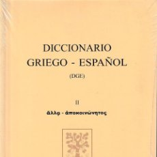 Diccionarios de segunda mano: DICCIONARIO GRIEGO - ESPAÑOL II ALLA - APOKOINONETOS (CSIC 2003) RETRACTILADO. Lote 222588895