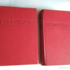 Diccionarios de segunda mano: MARTÍNEZ AMADOR, EMILIO M. - DICCIONARIO FRANCÉS-ESPAÑOL Y ESPAÑOL-FRANCÉS 1964. Lote 199388060