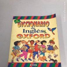 Diccionarios de segunda mano: DICIONARIO DE INGLÉS. Lote 199483932