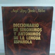 Diccionarios de segunda mano: DICCIONARIO DE SINONIMOS Y ANTONIMOS DE LA LENGUA ESPAÑOLA, GARCIA MOLINS ,OBRA COMPLETA 1986 .,. Lote 203163453