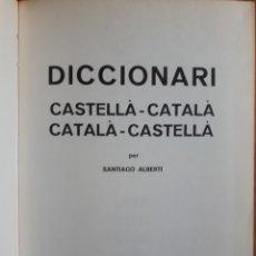 Diccionarios de segunda mano: DICCIONARI ALBERTÍ . CASTELLÀ-CATALÀ CATALÀ-CASTELLÀ. Lote 203619882