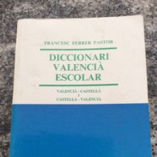 Diccionarios de segunda mano: DICCIONARI VALENCIÁ ESCOLAR FRANCESC FERRER PASTOR. Lote 204009720