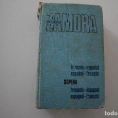 Diccionarios de segunda mano: DICCIONARIO DE FRANCÉS ESPAÑOL. Lote 204387951