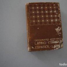 Diccionarios de segunda mano: DICCIONARIO LATINO - ESPAÑOL. Lote 205132261