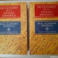 Diccionarios de segunda mano: DICCIONARIO DE LA LENGUA ESPAÑOLA - VIGÉSIMA PRIMERA EDICIÓN - REAL ACADEMIA ESPAÑOLA ( MADRID 1992). Lote 205180345