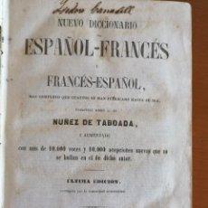 Diccionarios de segunda mano: ANTIGUO DICCIONARIO ESPAÑOL FRANCES * AÑO 1852 ** NUÑEZ DE TABOADA ** TOMO II. Lote 205446035