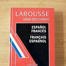 Diccionarios de segunda mano: GRAN DICCIONARIO FRANCÉS – ESPAÑOL - FRANCÉS LAROUSSE. Lote 206784365