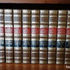 Diccionarios de segunda mano: GRAN DICCIONARIO ENCICLOPÉDICO UNIVERSAL-13 TOMOS - SEGUNDA MANO AÑO 1989. Lote 206914322