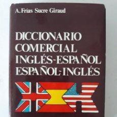 Diccionarios de segunda mano: DICCIONARIO COMERCIAL, ESPAÑOL-INGLES/ ED. JUVENTUD, 5° ED.1985. Lote 207037517