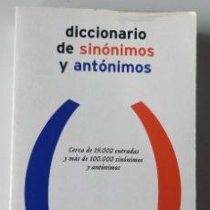 Diccionarios de segunda mano: DICCIONARIO DE SINÓNIMOS Y ANTÓNIMOS : CERCA DE19.000 ENTRADAS Y MAS DE 100.000 SINÓMS. Y ANTÓNS.. Lote 207677488