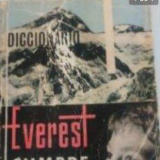 Diccionarios de segunda mano: DICCIONARIO EVEREST CUMBRE. Lote 207954392