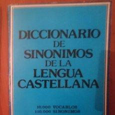 Diccionarios de segunda mano: DICCIONARIO DE SINONIMOS DE LA LENGUA CASTELLANA. Lote 208434841