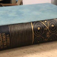 Diccionarios de segunda mano: ENSAYO DE UN DICCIONARIO DE MUJERES CÉLEBRES. FEDERICO CARLOS SAINZ DE ROBLES. AGUILAR (1959).. Lote 208898531