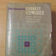 Diccionarios de segunda mano: DICCIONARIO EVEREST CUMBRE. Lote 209573956