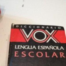 Diccionarios de segunda mano: G-9 DICCIONARIO VOX LENGUA ESPAÑOLA ESCOLAR. Lote 209724302