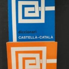 Diccionarios de segunda mano: DICCIONARI CASTELLA CATALA I CATALA CASTELLA, FRANCES DE BORJA MOLL. Lote 210371555