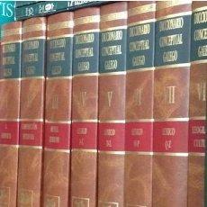 Diccionarios de segunda mano: DICCIONARIO CONCEPTUAL GALEGO..COMPLETO - 8 TOMOS -- XUNTANZA EDITORIAL - 1997 -- TAPA DURA. Lote 210564588