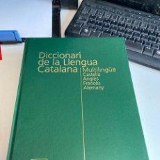 Diccionarios de segunda mano: DICCIONARIO DE LA LENGUA CATALANA. Lote 212509361