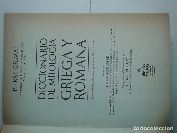 Diccionarios de segunda mano: DICCIONARIO DE MITOLOGÍA GRIEGA Y ROMANA 1984 PIERRE GRIMAL 2ª REIMP. PAIDOS - Foto 2 - 225200130