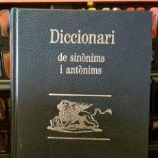 Diccionarios de segunda mano: DICCIONARI DE SINÒNIMS I ANTÒNIMS - PRÒLEG DE SALVADOR ESPRIU I PERE GIMFERRER. Lote 214128171