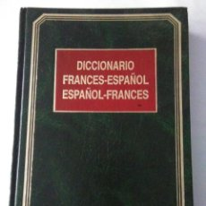 Diccionarios de segunda mano: DICCIONARIO FRANCES ESPAÑOL / ESPAÑOL FRANCES ( CULTURAL , S.A. ). Lote 214128762