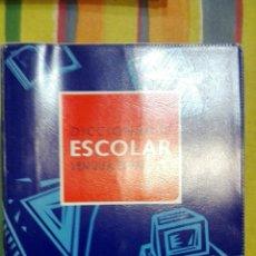 Diccionarios de segunda mano: DICCIONARIO ESCOLAR LENGUA ESPAÑOLA. VOX.. Lote 214168175