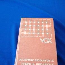 Diccionarios de segunda mano: DICCIONARIO VOX - AÑO 1971. Lote 215345880