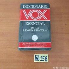 Diccionarios de segunda mano: DICCIONARIO VOX. Lote 215548513
