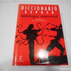 Diccionarios de segunda mano: JAIME ALVAR EZQUERRA DICCIONARIO MITOLOGÍA UNIVERSAL Q2507A. Lote 216441400
