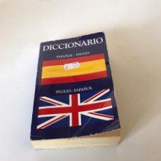 Diccionarios de segunda mano: DICCIONARIO ESPAÑOL INGLES. Lote 216612391