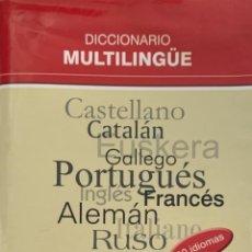 Diccionarios de segunda mano: DICCIONARIO MULTILINGÜE. 10 IDIOMAS. BARCELONA, 2003. A ESTRENAR.. Lote 217129300