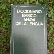 Diccionarios de segunda mano: DICCIONARIO ENCICLOPÉDICO ANAYA.. Lote 217606892