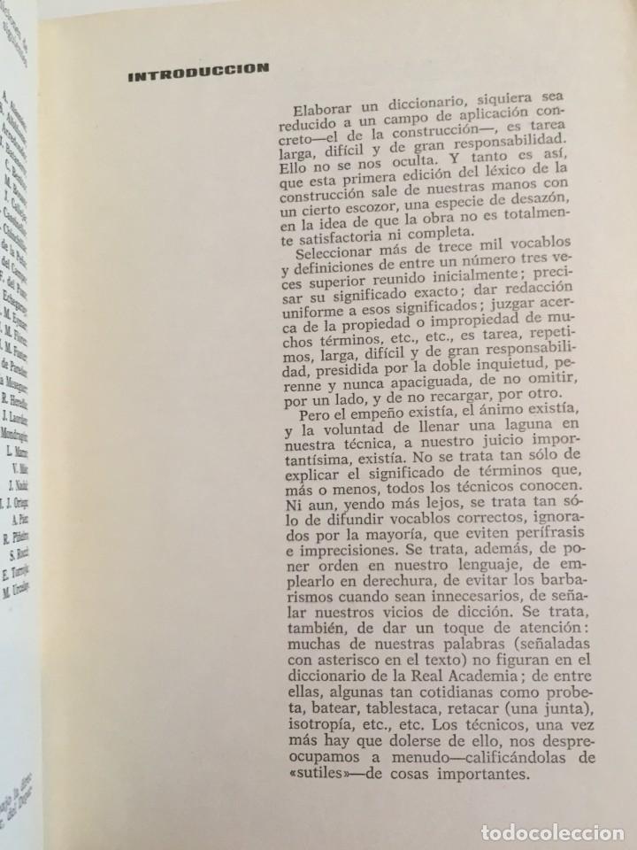 Diccionarios de segunda mano: LÉXICO DE LA CONSTRUCCIÓN. INSTITUTO EDUARDO TORROJA DE LA CONSTRUCCIÓN Y DEL CEMENTO. - Foto 8 - 218094428